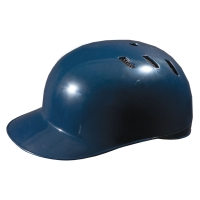 Diamond Coach's Skull Helmet Navy
