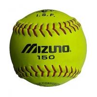 Mizuno M150 Official Game Ball
